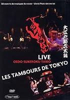 Les Tambours de Tokyo - Live [DVD] [Import]
