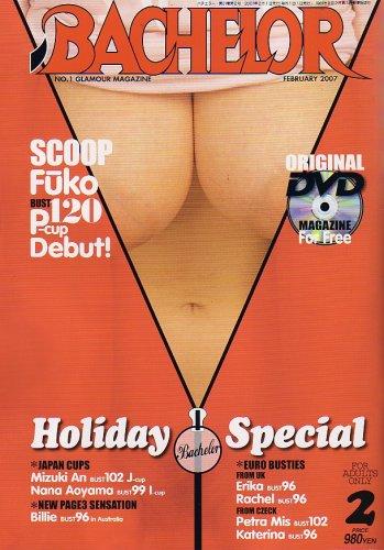 BACHELOR (バチェラー) 2007年 02月号 thumbnail