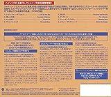 レイト・フォー・ザ・スカイ(MQA-CD/UHQCD)(完全生産限定盤) 画像