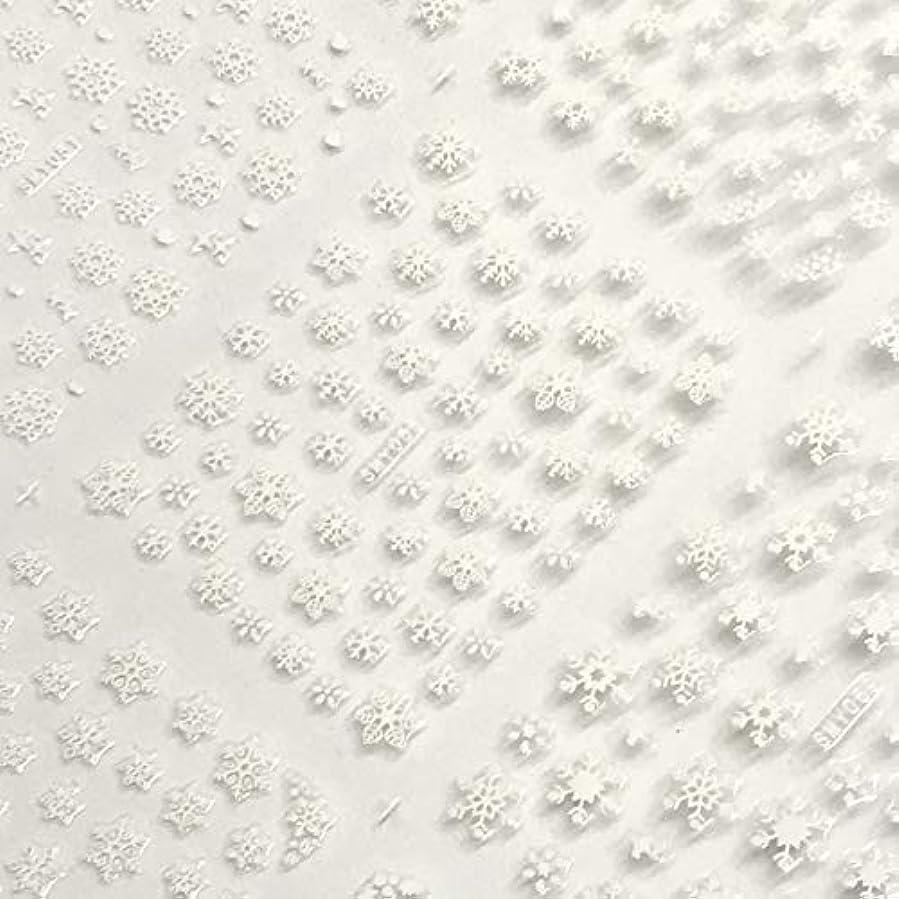 雪の結晶シール 大判BIGビッグサイズ12種大容量ステッカー ネイル用文具貼り紙雪の花華スノー 3色選べる金銀白 冬 (白 White)