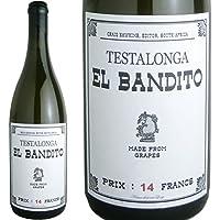 エル・バンディート・スキン・コンタクト・シュナン・ブラン 2015 テスタロンガ 南アフリカ 白ワイン 750ml