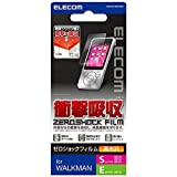 ELECOM Walkman S 2015 保護フィルム 衝撃吸収フィルム  AVS-S15FLPAG