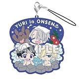 ユーリ!!! on ICE ラバーストラップ RICH YURI in ONSEN!!!