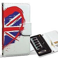 スマコレ ploom TECH プルームテック 専用 レザーケース 手帳型 タバコ ケース カバー 合皮 ケース カバー 収納 プルームケース デザイン 革 ラブリー イギリス 国旗 ハート 001566
