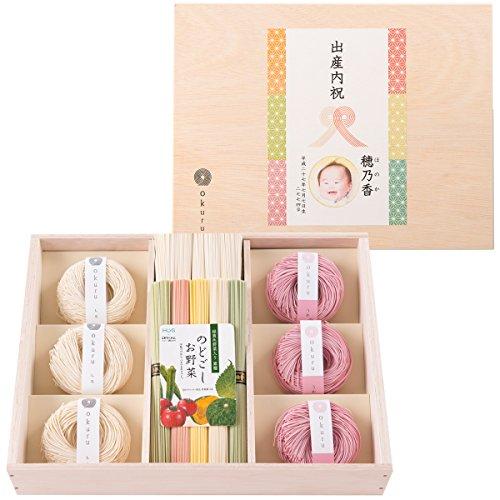 三輪素麺 お中元 紅白麺 出産内祝い 結婚内祝い ギフトセット okuru hi-40a/un 800g レシピ付き