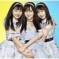 【Amazon.co.jp限定】僕だって泣いちゃうよ(通常盤)Type-A(CD+DVD)(生写真付)