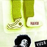 Haiku (Dig) 画像