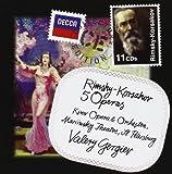 Rimsky-Korsakov: 5 Operas (2011-04-19)