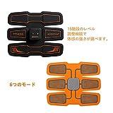 進化版 腹筋トレーニング EMS腹筋ベルト 筋トレ器具 トレーニングマシーン USB充電式 15段階調節 6モード 高電導ジェルシート 画像
