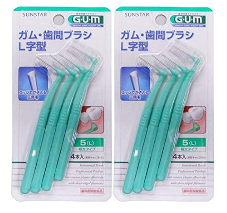 工夫する舌大理石サンスター(SUNSTAR) ガム(GUM)?プロズ 歯間ブラシL字型 L字型 L(グリーン) 1Pack(4本入)× 2Pack