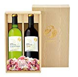 【Amazon.co.jp限定】 【 厳選国産ぶどう100%】 日本ワイン ジャパンプレミアム紅白2種 木箱風ワインギフトセット [ 日本 750ml×2本 ] [ギフトBox入り]
