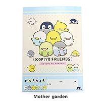 マザーガーデン Mother garden こぴよフレンズ 自由帳 B5 キラキラ ホログラム加工 キャラクター 小鳥 インコ