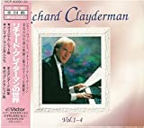 リチャード・クレイダーマンの世