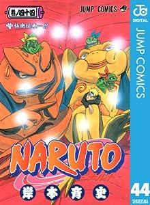 NARUTO―ナルト― モノクロ版 44巻 表紙画像
