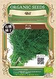 グリーンフィールド ハーブ有機種子 ディル  [小袋] A024