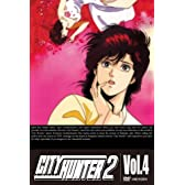 CITY HUNTER 2 Vol.4 [DVD]