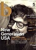 Boon (ブーン) 2008年 05月号 [雑誌]