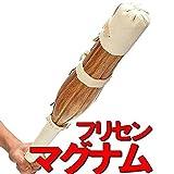 【前腕強化アイテム】フリセンマグナム(素振・腕力強化・握力アップ・筋トレ・ストレス解消などに最適)