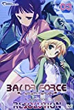 BALDR FORCE EXE RESOLUTIONのアニメ画像