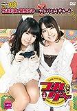 つれゲー Vol.10 竹達彩奈&巽悠衣子×サイレントヒル4 THE ROOM [DVD]
