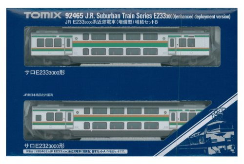 TOMIX Nゲージ 92465 E233 3000系近郊電車 (増備型) 増結セットB