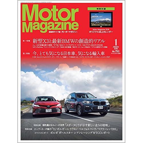 Motor Magazine (モーターマガジン)  2018年1月号 [雑誌]