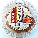 超減塩 梅干し 紀州南高梅 塩分3% はちみつ風味 (国産梅)