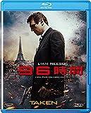 96時間[Blu-ray/ブルーレイ]