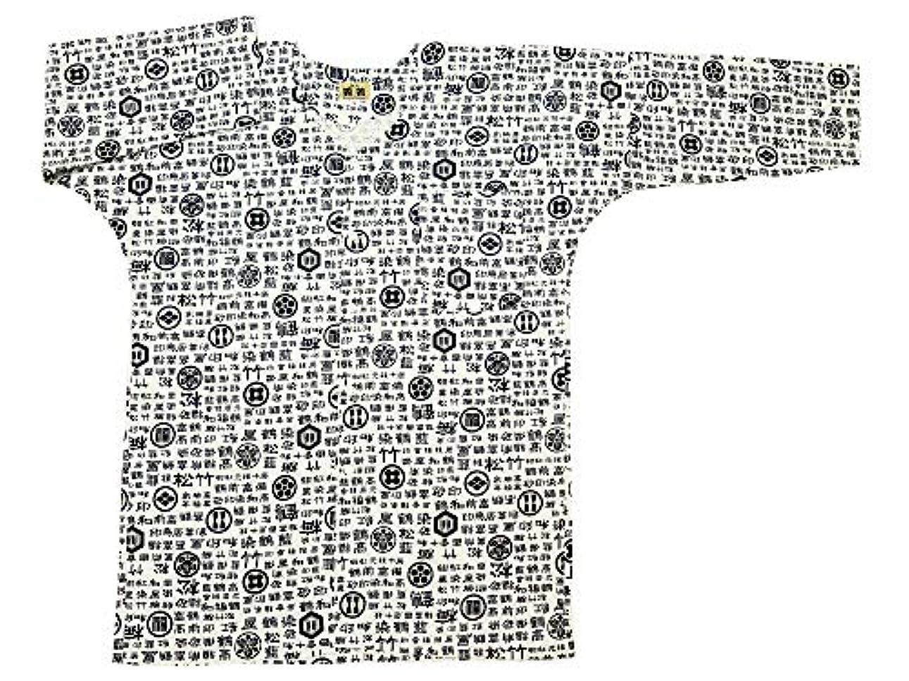 リア王役に立たないフォーラム【家紋と漢字?白】 義若オリジナルの鯉口シャツ単品 男女兼用