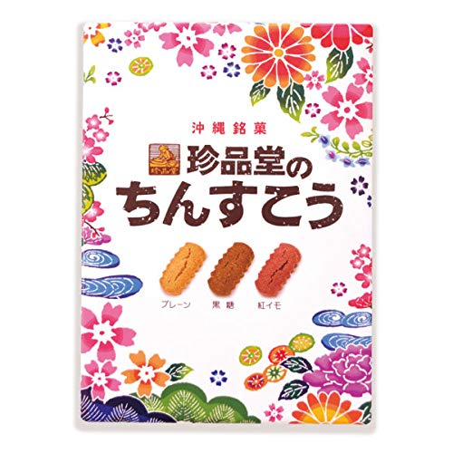ちんすこうセット 48個入×8箱 珍品堂 ラード控えめさっくり食感 プレーン・黒糖・紅芋の3種が楽しめるクッキーのようなちんすこう