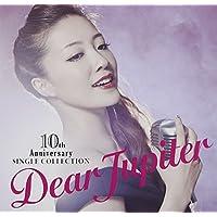10周年記念シングル・コレクション~Dear Jupiter~