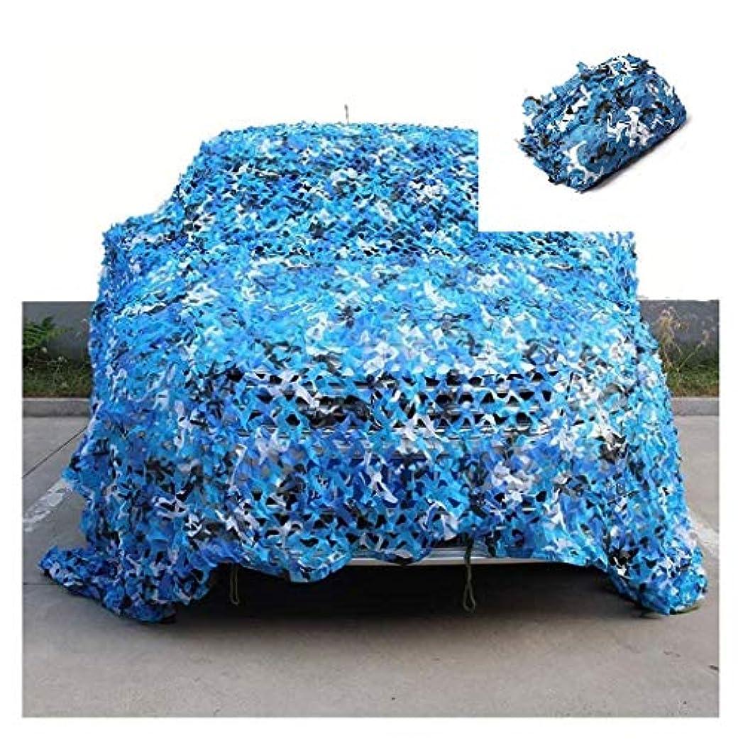 円形音楽背が高いブルー迷彩日焼け止め日除けネットカーガーデンカバー装飾ソーラーキャンバスネット4×6メートルバルコニーテラスカバープライバシー植物3メートル4メートル5メートル6メートル7メートル8メートル10メートル (Size : 6*10M(19.7*32.8ft))