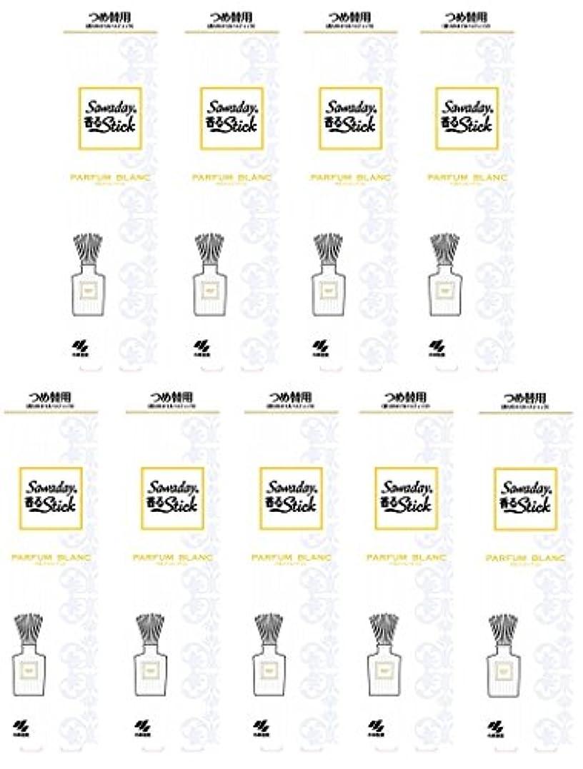 つぼみ賠償に頼る【まとめ買い】サワデー香るスティック 消臭芳香剤 詰め替え用 パルファムブラン 70ml×9個
