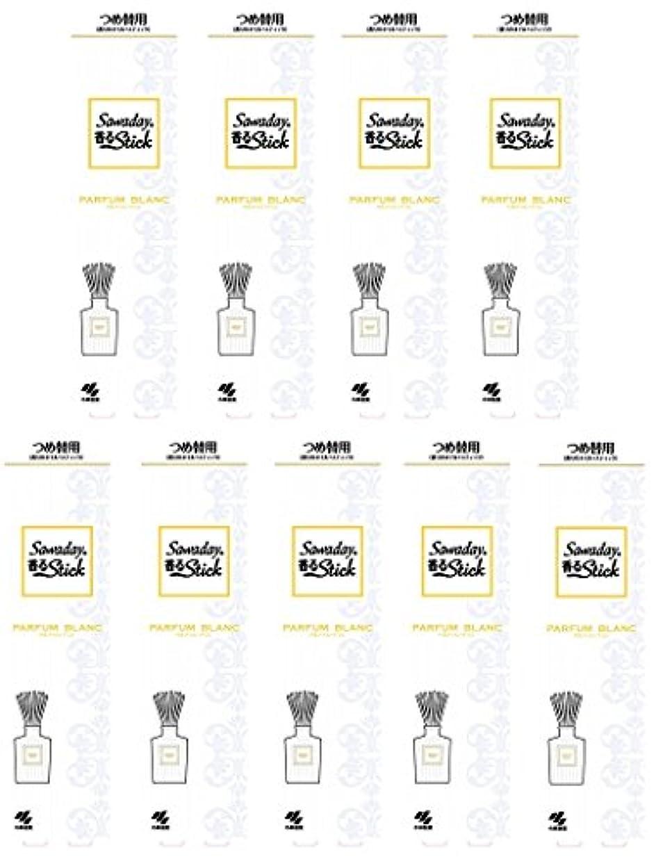 【まとめ買い】サワデー香るスティック 消臭芳香剤 詰め替え用 パルファムブラン 70ml×9個