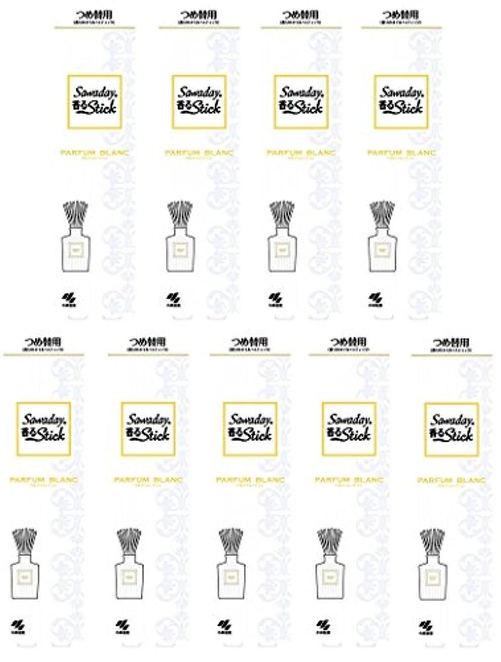 暫定のクランシー変色する【まとめ買い】サワデー香るスティック 消臭芳香剤 詰め替え用 パルファムブラン 70ml×9個