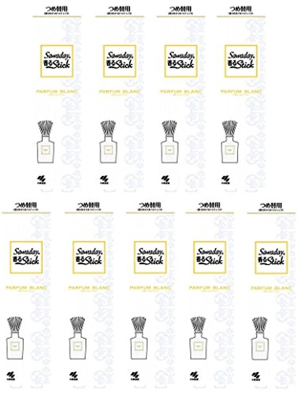 カロリーシロクマバック【まとめ買い】サワデー香るスティック 消臭芳香剤 詰め替え用 パルファムブラン 70ml×9個