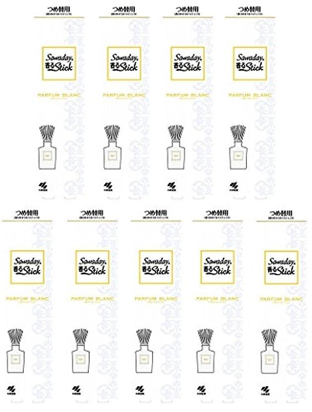 大型トラック間接的案件【まとめ買い】サワデー香るスティック 消臭芳香剤 詰め替え用 パルファムブラン 70ml×9個