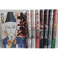 かぶく者 コミック 1-8巻セット (モーニングKC)