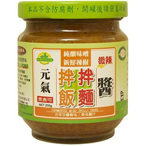 Alishan 味噌チリソース 200g ×4セット