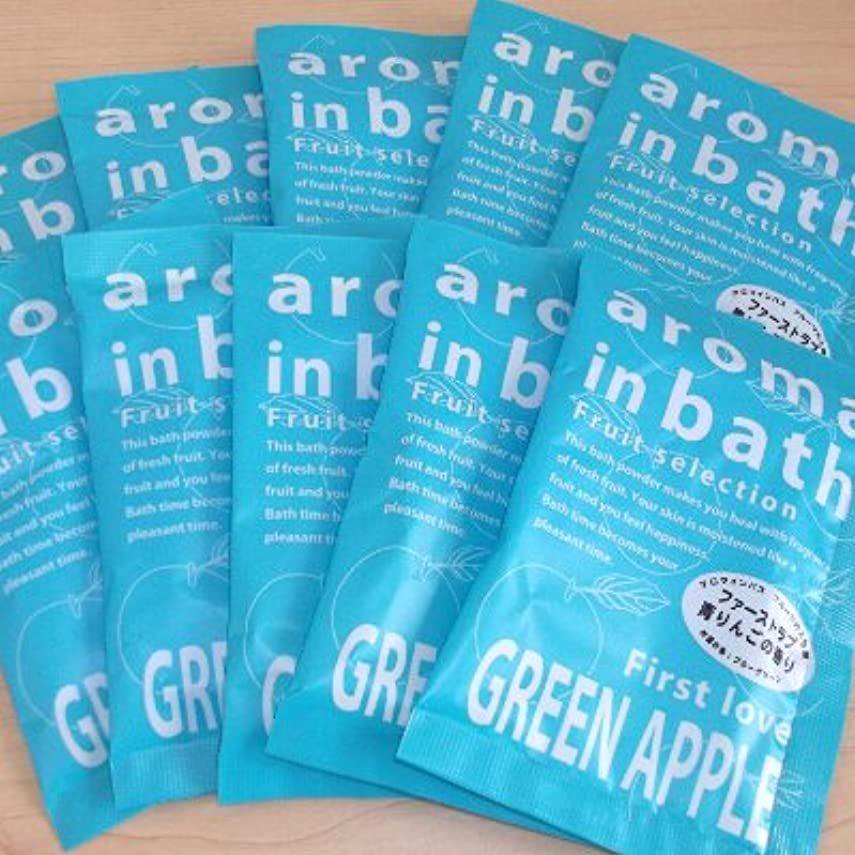 首謀者エキゾチック移行するアロマインバス 青りんご 10包セット