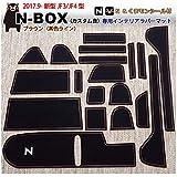 ホンダ新型N-BOX&N-BOXカスタム(JF3/JF4) インテリアラバーマット(ブラウン・茶色) くまモンシール付 ドアポケットマット コンソールマットフロアマット