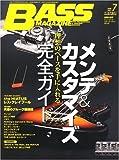 BASS MAGAZINE (ベース マガジン) 2009年 07月号 [雑誌]