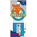 トンボ鉛筆 ippo! 消しゴム 濃いえんぴつ用 JCC-111A ブルー 【 3セット】