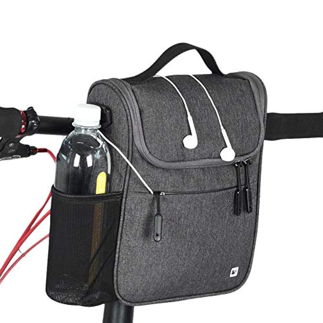 騙すしたがってばかげているDeeploveUU 自転車フロントバッグ大容量多機能フロントヘッドバッグ折りたたみ自転車電気自動車バッグ防雨カバー