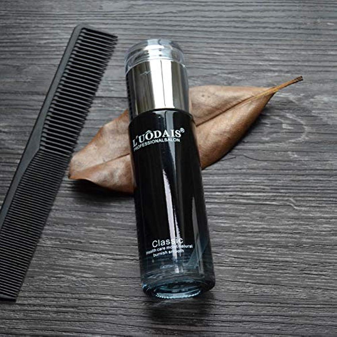 ステレオタイプポンド真鍮Symboat 香水ヘアケアエッセンスオイル 保湿 ドライダメージヘアトリートメントオイル ヘアケア修復保護 天然オイル