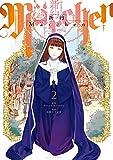 新約Marchen(2) (少年マガジンエッジコミックス)