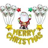 SUJESI クリスマス サンタクロース バルーンセット MERRY CHRISTMAS クリスマス飾り アルミバルーンセット 装飾 豪華 飾り付け 風船 20個 セット パーティー 学園祭 デコレーション バーKTV会場の装飾