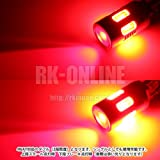 RK-ONLINE アメ車用TUNDRA・タンドラ(07-14)(15-)LEDテール&ブレーキランプ・2球セット・16W+プロジェクター(サイド6面)タイプ 3157 レッド