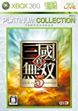真・三國無双5 Xbox 360 プラチナコレクション
