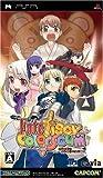 Fate/Tiger Colosseum [Japan Import] by Capcom [並行輸入品]